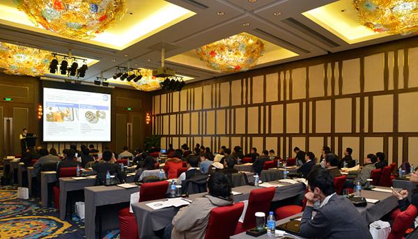 新能源汽车与功能安全研讨会