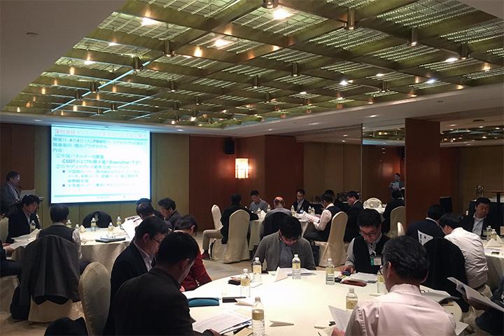 第六届fpd forum